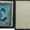 Sellos: EGIPTO 1 SELLO NUEVO MH 1927 EGYPT E101J. Lote 48856840