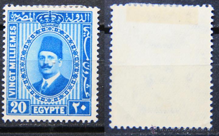 EGIPTO 1 SELLO NUEVO MH 1927 EGYPT E101H (Sellos - Extranjero - África - Egipto)