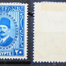 Sellos: EGIPTO 1 SELLO NUEVO MH 1927 EGYPT E101H. Lote 48856911