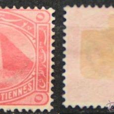 Sellos: EGIPTO SELLO NUEVO MH 1888-1906 EGYPT E039B. Lote 48856976