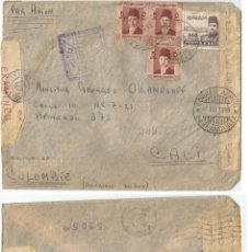 Sellos: 1945 - CORREO AÉREO EGIPTO. Lote 49400436