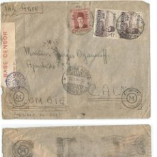 Sellos: 1944 - CORREO AÉREO EGIPTO. Lote 49400490