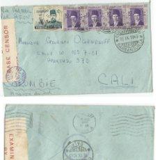 Sellos: 1943 - CORREO AÉREO EGIPTO. Lote 49400547