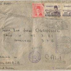 Sellos: 1944 - CORREO AÉREO EGITPO. Lote 49400780