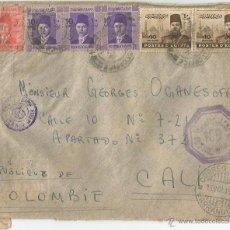 Sellos: 1944 - CORREO AÉREO EGIPTO. Lote 49400797