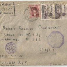 Sellos: 1944 - CORREO AÉREO EGIPTO. Lote 49400813