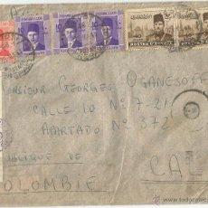 Sellos: 1944 - CORREO AÉREO EGIPTO. Lote 49400881