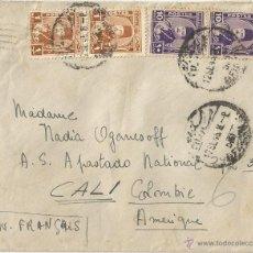 Sellos: 1945 - CORREO AÉREO EGIPTO. Lote 49400943