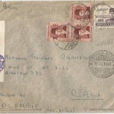 Sellos: 1949 - CORREO AÉREO EGIPTO. Lote 49401048