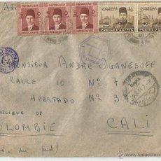 Sellos: 1944 - CORREO AÉREO EGIPTO. Lote 49401108