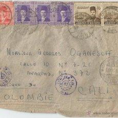 Sellos: 1944 - CORREO AÉREO EGIPTO. Lote 49401119