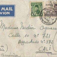Sellos: 1946 - CORREO AÉREO EGIPTO. Lote 49401264