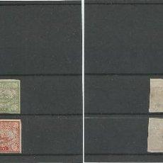 Sellos: 1868 - EGIPTO - CANAL DE SUEZ Nº 1-2-3-4. Lote 49895772
