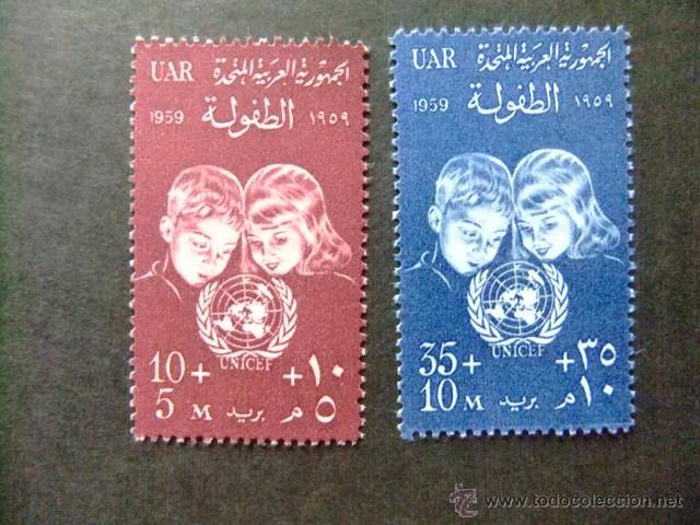 EGIPTO - EGYPTE 1959 - YVERT Nº 467 / 468 ** MNH - UNICEF (Sellos - Extranjero - África - Egipto)