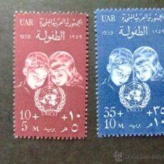 Sellos: EGIPTO - EGYPTE 1959 - YVERT Nº 467 / 468 ** MNH - UNICEF . Lote 50140092
