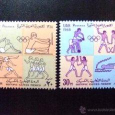 Sellos: EGIPTO - EGYPTE - EGYPT - UAR - 1968 - YVERT Nº 731 / 732 ** MNH - JEUX OLYMPIQUES DE MEXICO. Lote 50140268