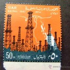 Sellos: EGIPTO - EGYPTE - EGYPT - UAR - 1967 - YVERT Nº PA 107 ** MNH - PETROLEUM - 15 ANIVERSARIO DE LA REV. Lote 50141462