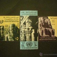 Sellos: EGIPTO 1965 IVERT 663/5 *** AÑO INTERNACIONAL DE LA COOPERACIÓN - MONUMENTOS DE NUBI. Lote 50868845