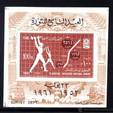 Sellos: EGIPTO HB 12** - AÑO 1961 - 9º ANIVERSARIO DE LA REVOLUCION. Lote 151551212