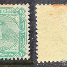 Sellos: EGIPTO 1 SELLO NUEVO MH 1879 EGYPT E-027. Lote 51785469