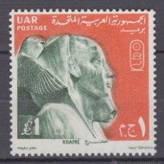 Sellos: EGIPTO 818** - AÑO 1970 - ARQUEOLOGIA - FARAON KEFREN. Lote 53346116