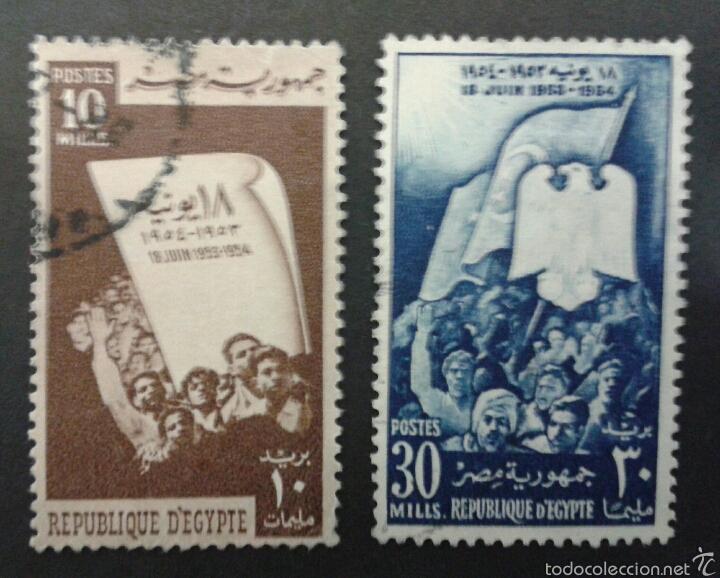 SELLOS DE EGIPTO. YVERT 363/4. SERIE COMPLETA USADA. (Sellos - Extranjero - África - Egipto)