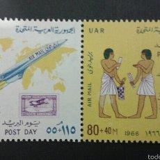 Sellos: SELLOS DE EGIPTO. AVIONES. YVERT A-97/8. SERIE COMPLETA NUEVA SIN CHARNELA.. Lote 53570642