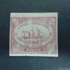 Sellos: SELLO DE CANAL DE SUEZ. EGIPTO. BARCOS. YVERT 4. SELLO NUEVO SIN CHARNELA. CATÁLOGO 150 €.. Lote 54211774