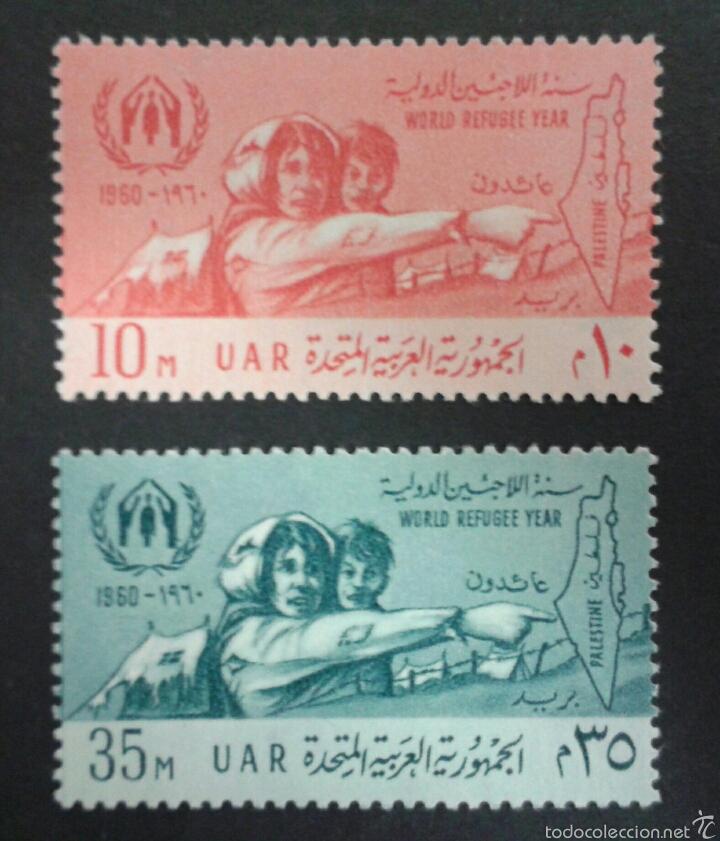 SELLOS DE EGIPTO. REFUGIADOS. YVERT 480/1. SERIE COMPLETA NUEVA SIN CHARNELA. (Sellos - Extranjero - África - Egipto)