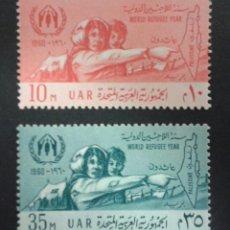 Sellos: SELLOS DE EGIPTO. REFUGIADOS. YVERT 480/1. SERIE COMPLETA NUEVA SIN CHARNELA.. Lote 56970413