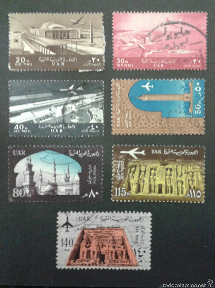 SELLOS DE EGIPTO. YVERT A-88/94. SERIE COMPLETA USADA. (Sellos - Extranjero - África - Egipto)