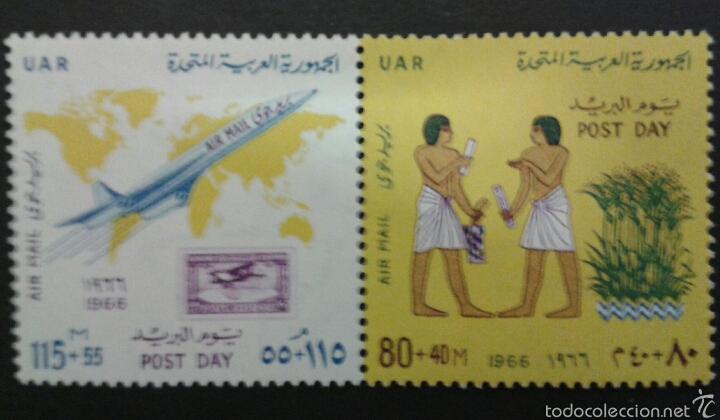 SELLOS DE EGIPTO. AVIONES. YVERT A-97/8. SERIE COMPLETA NUEVA SIN CHARNELA. (Sellos - Extranjero - África - Egipto)