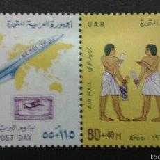 Sellos: SELLOS DE EGIPTO. AVIONES. YVERT A-97/8. SERIE COMPLETA NUEVA SIN CHARNELA.. Lote 56970422