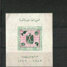 Sellos: EGIPTO 1962 HOJA BLOQUE. DECIMO ANIVERSARIO. Lote 56488343
