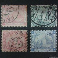 Sellos: SELLOS DE EGIPTO.. YVERT 32/5. SERIE COMPLETA USADA.. Lote 57354114