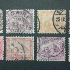 Sellos: SELLOS DE EGIPTO.. YVERT 36/43. EL 36 DIENTE CORTO. SERIE COMPLETA USADA.. Lote 57354117