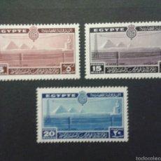 Sellos: SELLOS DE EGIPTO.. YVERT 206/8. SERIE COMPLETA NUEVA CON CHARNELA.. Lote 57354133