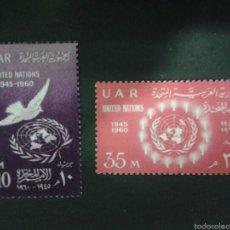 Sellos: SELLOS DE EGIPTO.. YVERT 489/90. SERIE COMPLETA NUEVA CON CHARNELA.. Lote 57354156