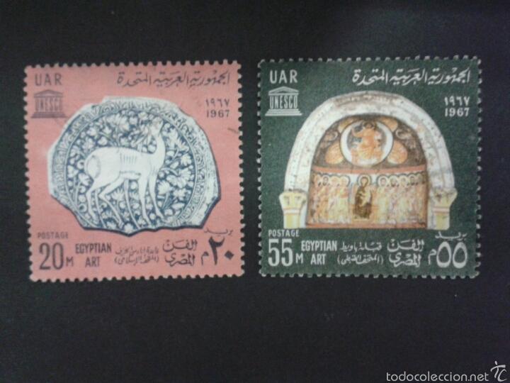 SELLOS DE EGIPTO.. YVERT 707/8. SERIE COMPLETA USADA. (Sellos - Extranjero - África - Egipto)