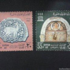 Sellos: SELLOS DE EGIPTO.. YVERT 707/8. SERIE COMPLETA USADA.. Lote 57354177