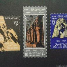 Sellos: SELLOS DE EGIPTO.. YVERT 569/71. SERIE COMPLETA CON CHARNELA.. Lote 57354180