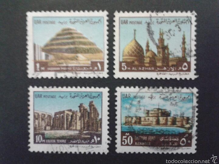 SELLOS DE EGIPTO.. YVERT 814/7. SERIE COMPLETA USADA. (Sellos - Extranjero - África - Egipto)