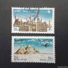 Sellos: SELLOS DE EGIPTO.. YVERT A-141/2. SERIE COMPLETA USADA.. Lote 57354227