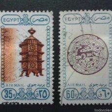 Sellos: SELLOS DE EGIPTO.. YVERT A-204/5. SERIE COMPLETA USADA.. Lote 57354236