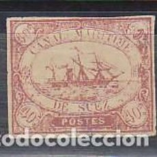 Sellos: CANAL DE SUEZ : 4 1868. Lote 61534576