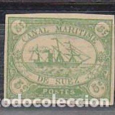 Sellos: CANAL DE SUEZ : 2 . 1868. Lote 61534732