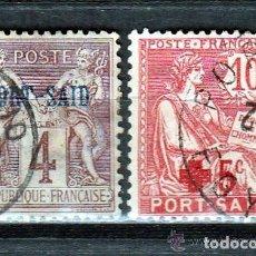 Sellos: PORT SAID (EGIPTO). 1902-20. *.MH (16-524). Lote 61948216