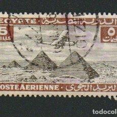 Sellos: EGIPTO.1933-38.CORREO AÉREO.-5 MILLS.YBERT.9.USADO.. Lote 76549727