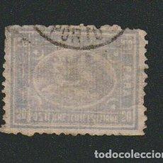 Sellos: EGIPTO.1872-75.- 20 PA.YBERT.16.USADO.. Lote 76550067