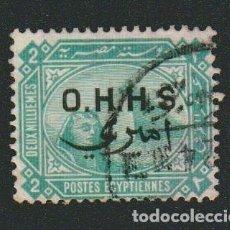 Sellos: EGIPTO.1907.TIMBRE DE SERVICIO. 2 MILLS.YBERT.3.USADO.. Lote 76550547